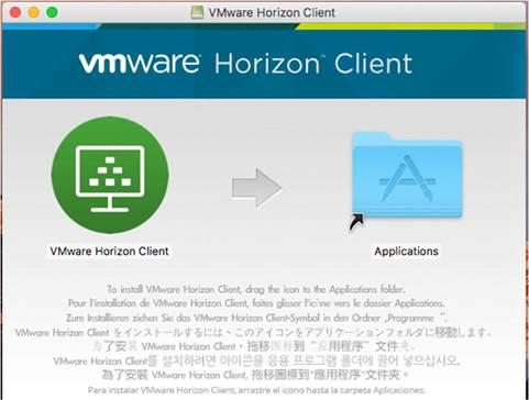 "Moving VMware Horizon Client to mac OS ""Applications"" folder"
